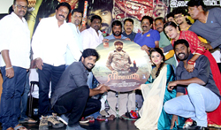 Veeraiyan Audio Launch - Pictures