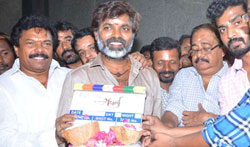Aghori Movie Launch - Pictures