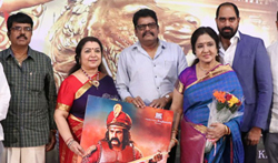 Gowthami Pudhra Saathagarni Movie Trailer Launch  - Pictures