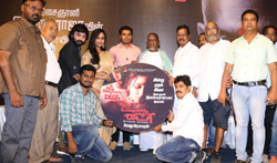 Oru Iyakkunarin Kadhal Diary Audio Launch - Pictures