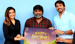 Vijay Sethupathi at Happy New Year Short Film Launch - Pictures