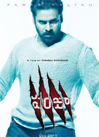 Panjaa is Pawan Kalyan's new film