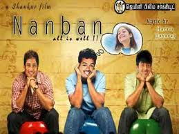 &#39;Nanban&#39; is ready for Pongal release