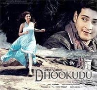 Mahesh Babu's 'Dookudu' smashes box-office records abroad