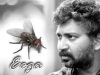 'Eega' progressing rapidly