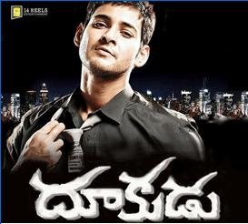 2,840 pirated CDs of Telugu film Dookudu