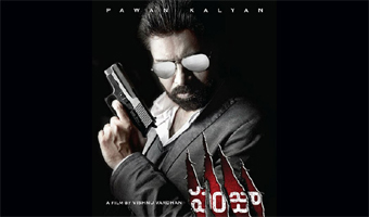 Countdown for Panjaa begins