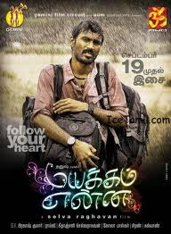 Dhanush's 'Mayakkam Enna' on November 25th