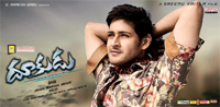 Dookudu function in Vijayawada on Nov. 12