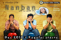 No tribute to anyone in 'Nanban'
