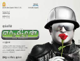 Endhiran 'Chitti' returns home