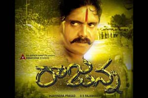 Nagarjuna gets ready for Rajanna