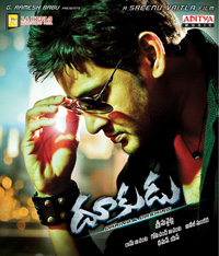 Dookudu breaks box-office Jinx