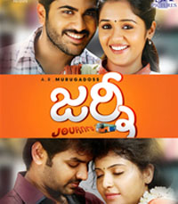 'Engaeyum Eppothum' as 'Journey' in Telugu