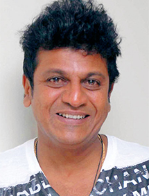 shivarajkumar satakarnishivarajkumar age, shivarajkumar movies, shivarajkumar movies list, shivarajkumar wife, shivarajkumar family, shivarajkumar news, shivarajkumar new movie, shivarajkumar satakarni, shivarajkumar daughter marriage, shivarajkumar gautamiputra satakarni, shivarajkumar daughter wedding, shivarajkumar house, shivarajkumar leader, shivarajkumar daughter, shivarajkumar family photos, shivarajkumar house bangalore, shivarajkumar daughter marriage photos, shivarajkumar and puneeth rajkumar, shivarajkumar songs, shivarajkumar hits