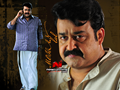 Mohanlal Wallpapers