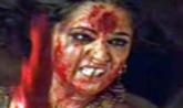 Arundhathi Video