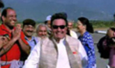 Chintu Ji  Video