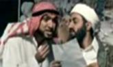 Tere Bin Laden Video