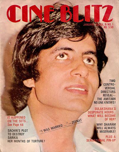Then & Now: Amitabh Bachchan still rules magazine covers
