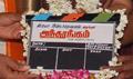 Andarangam Movie Launch