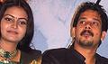 Aval Peyar Tamilarasi Audio Launch