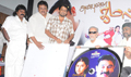 Anbulla Kamal Audio Launch