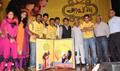 Aravaan Audio Launch