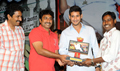 Dookudu Movie Success Meet