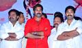 Nandeeswarudu Movie Audio Release