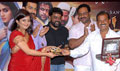 Urumi Audio Release Function