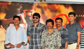 Virodhi Movie Logo Launch