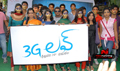 3G Love Movie Opening
