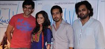 Akash Vani Movie Trailer Launch