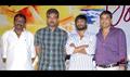 Andhala Rakshasi Movie Release date Announcement Press Meet