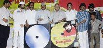 Ari Yadhavan Puri Yadhavan Movie Audio Launch