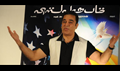 Aura 3d Launch of Vishwaroopam and Kamal Haasan Press Meet