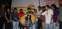 Azhagan Azhagi Audio Launch