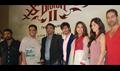 Billa 2 Movie Press Meet