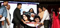 Breaking News Live Movie Audio Launch