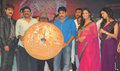 Devaraya Movie Audio Release