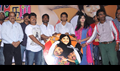 Ego Movie Trailer Launch