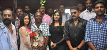 Evan Di Unna Pethan Movie Launch