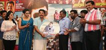 Face 2 Face Movie Audio Release