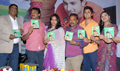 Good Morning Audio Release
