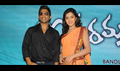 Iddarammayilatho Movie Opening