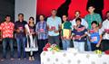 Idi Mamulu Premakadha Kaadu Audio Release