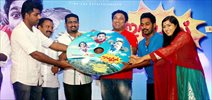 Idiots malayalam movie audio launch
