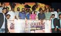 kallathupakki Audio Launch