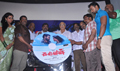 Kayavan Movie Audio Launch